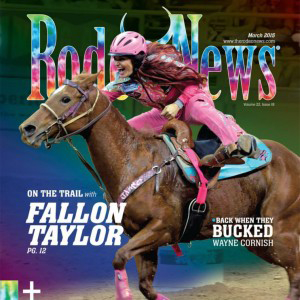 The Flow Riders Cover